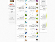 Screenshot 2020 04 03 ابزار وبلاگ جم تولز مرجع ابزار وبمستر 230x175 - وب سایت جم تولز