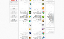 Screenshot 2020 04 03 ابزار وبلاگ جم تولز مرجع ابزار وبمستر 255x155 - وب سایت جم تولز