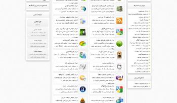 Screenshot 2020 04 03 ابزار وبلاگ جم تولز مرجع ابزار وبمستر 350x205 - وب سایت جم تولز