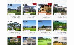 Screenshot 2020 04 04 املاک پارسان فروش و اجاره مسکن 255x155 - وب سایت املاک پارسان