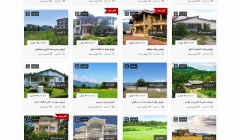 Screenshot 2020 04 04 املاک پارسان فروش و اجاره مسکن 350x205 - وب سایت املاک پارسان